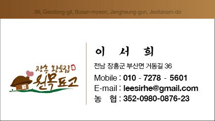 180221-장흥원목표고-02.jpg