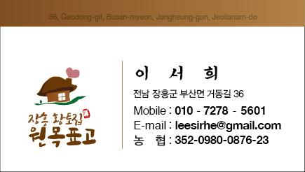 180221-장흥원목표고-01.jpg