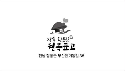 180221-장흥원목표고-03.jpg