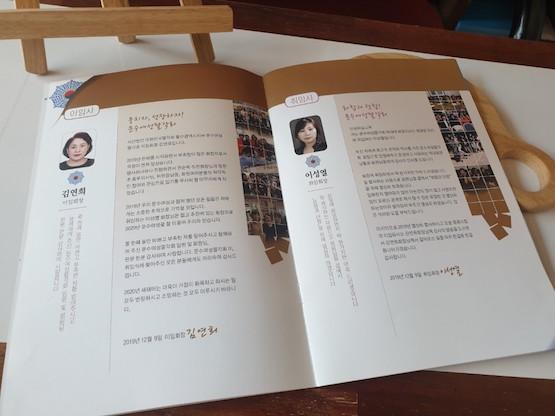 울산문수여성팔각회카달록11.jpeg