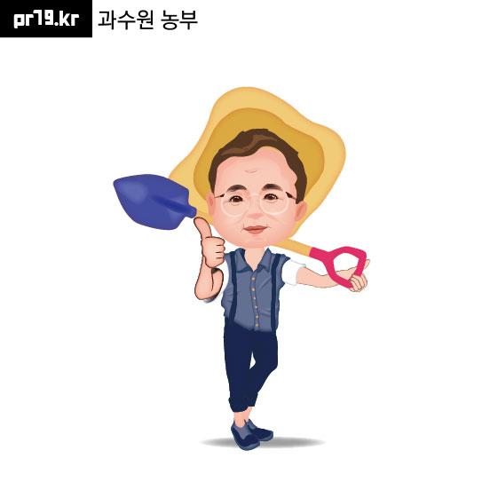 201014-과수원농부 최승열-04.jpg