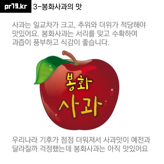 201014-과수원농부 최승열-03.jpg