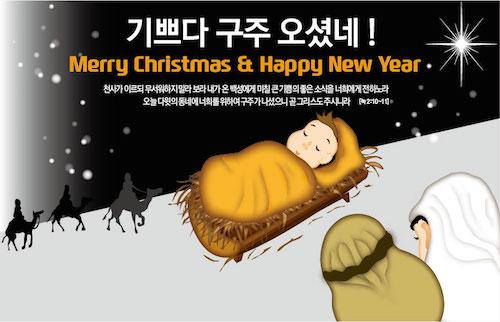181110-성탄현수막,교회콘서트현수막-03.jpg