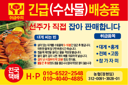 -150X100-1천장-8만-01.png