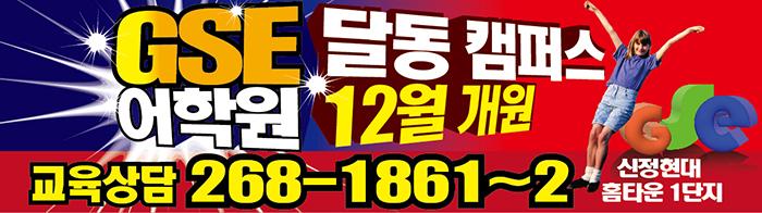 울산현수막,차량현수막,어학원현수막,울산인쇄.jpg