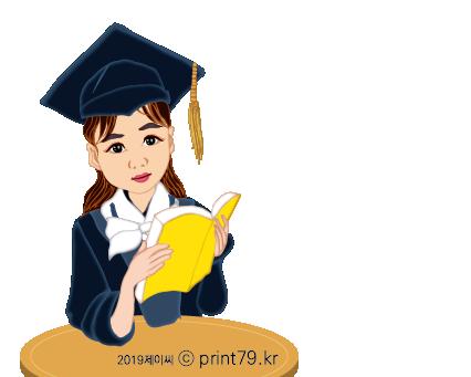 190317학사모 쓰고 책읽는 여자아이.png