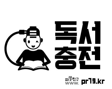 201006-독서충전 2-01.jpg