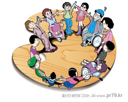 200514-장애인사회복지그림-강강수월래-01.jpg