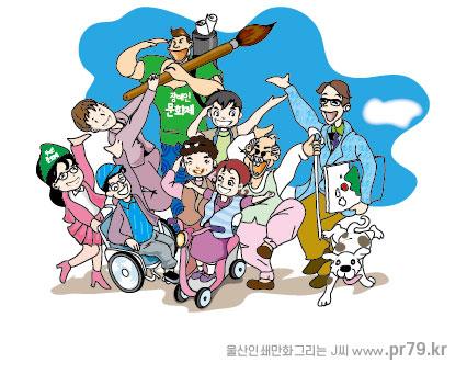 200514장애인문화제그림-01.jpg