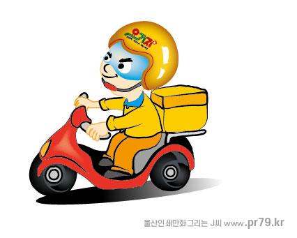 200520-오토바이배달-01.jpg