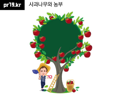 201015-사과나무와 농부-01.jpg