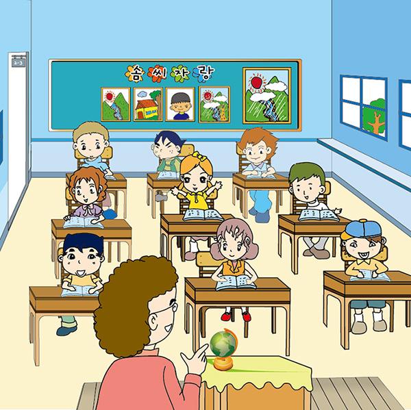 180921초등교실-01.jpg