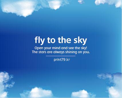190117-하늘-01.jpg