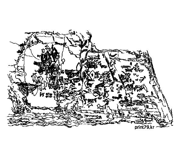 190118반구대암각화-01.png