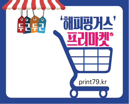 -마트,슈퍼 행사광고용-01.png