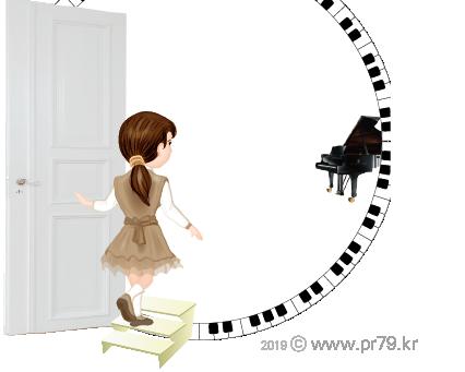 계단을 오르며 문을 여는 소녀의 뒷모습-01.png