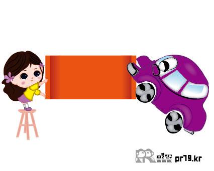 200713-현수막을 든 사람과 자동차-01.jpg