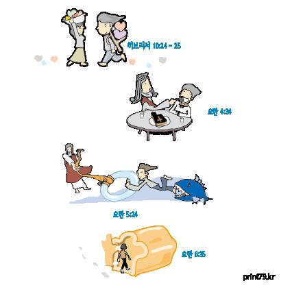 성경암송카드 그림1-01.png
