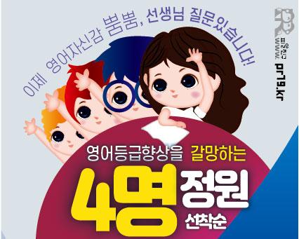 200715-4명정원-01.jpg