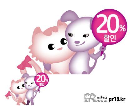 200720-개와고양이 우리는 친구-01.jpg