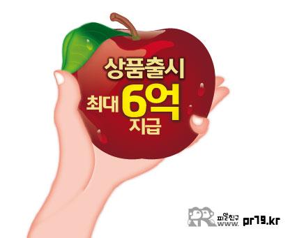 200722-사과를 잡은손 광고-01.jpg
