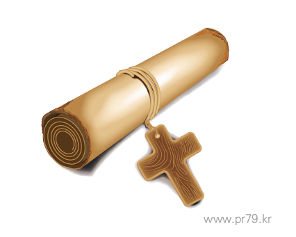 200107-십자가로 봉인된 두루마리언약.png