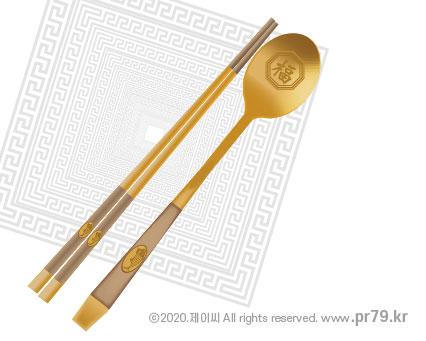 200428-금수저와네프킨-01.jpg