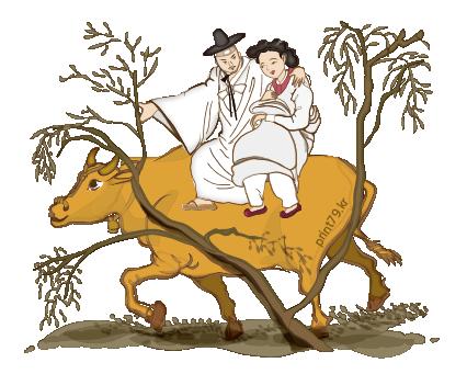 181221-소를 타고 가는 남녀.png