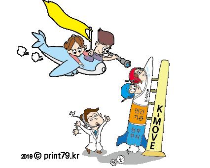 비행기와 미사일타기.png