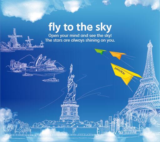 190116-플라이투더스카이[fly to the sky]-01.jpg