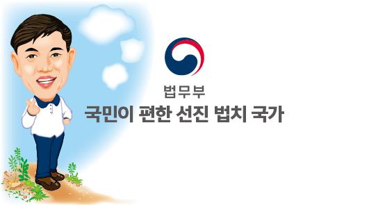 -90X50 3(머리젊게,복장케쥬얼) 2-02.png