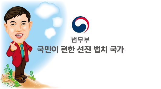 -90X50 2(머리젊게,복장케쥬얼)-02.png