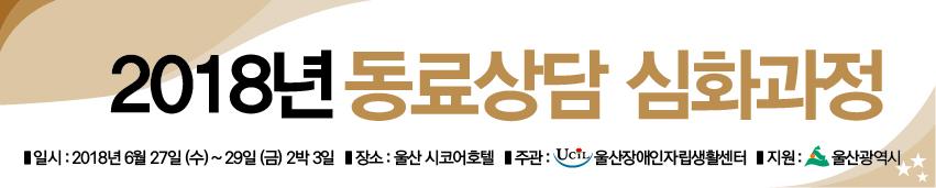 울산현수막,울산기관단체현수막.jpg