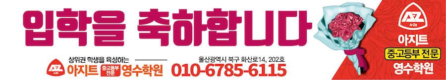 입학축하현수막.jpg