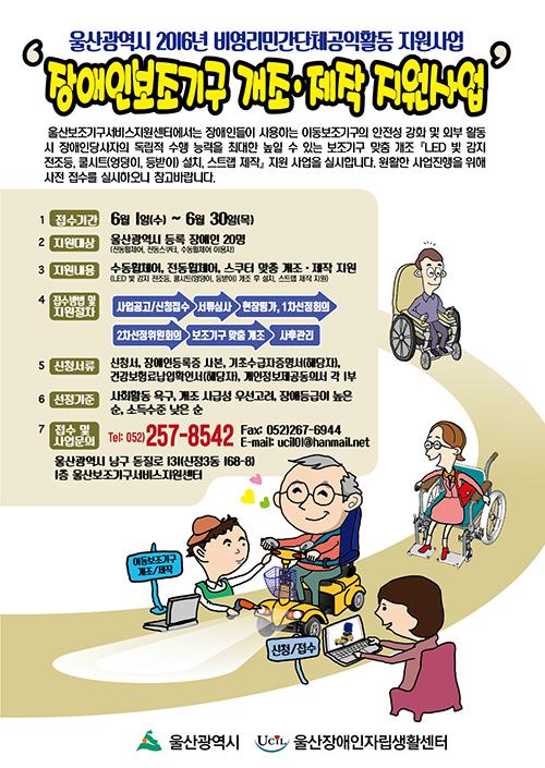 180514-포스터A2(국2절)420-594(423-597)-01.jpg
