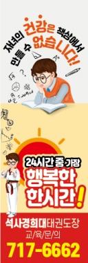패트지/코팅/ 행복한한시간